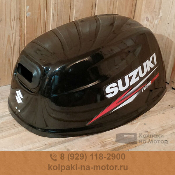 Колпак на мотор Suzuki 9 9 15 20