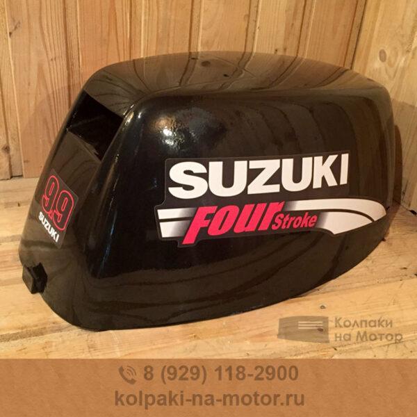 Колпак на мотор Suzuki 9 9 15