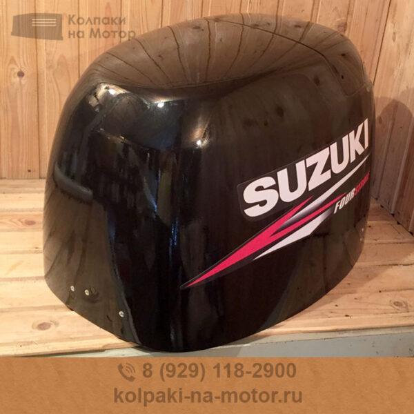 Колпак на мотор Suzuki 90 100 115 140