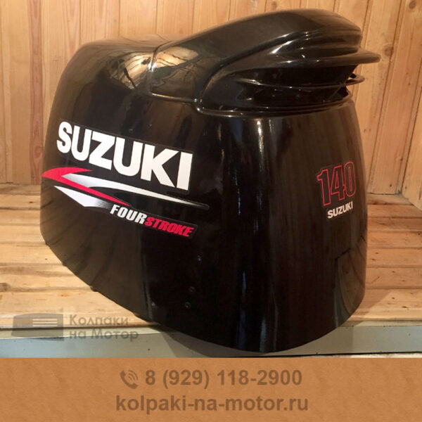 Колпак на мотор Suzuki 90 115 140