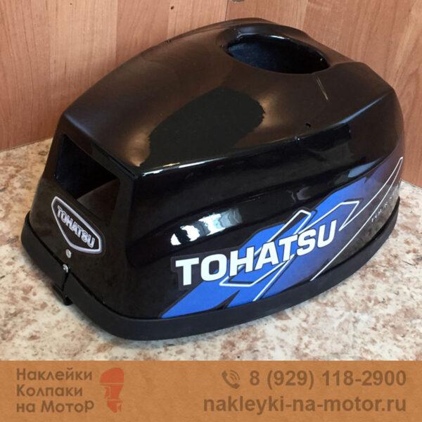 Колпак на мотор Tohatsu 2 5 3 5