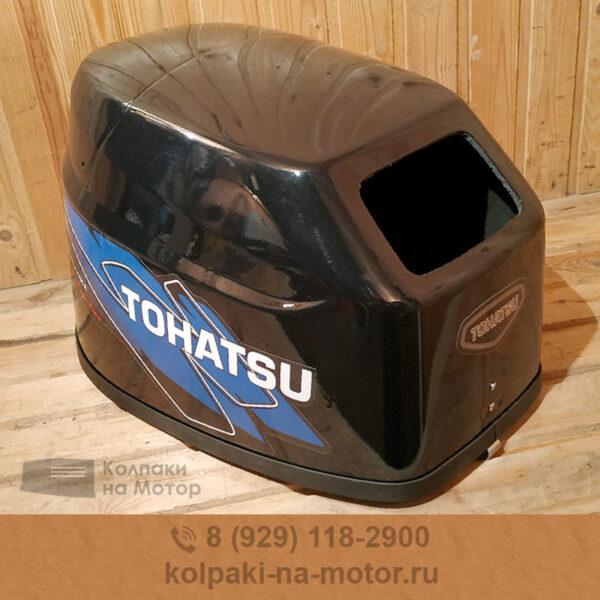 Колпак на мотор Tohatsu 25 30