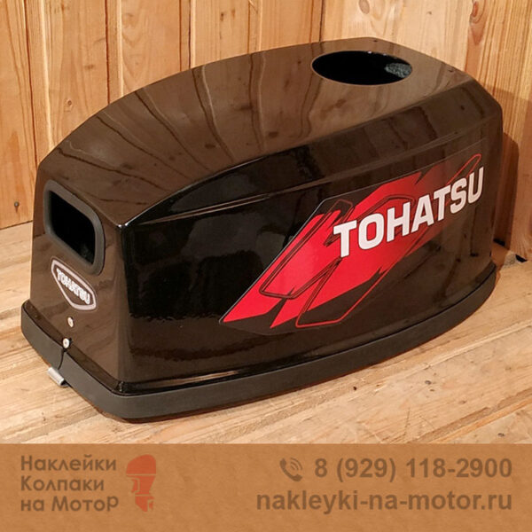 Колпак на мотор Tohatsu 4 5