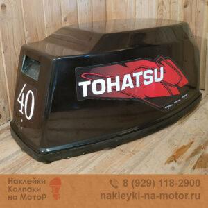 Колпак на мотор Tohatsu 40