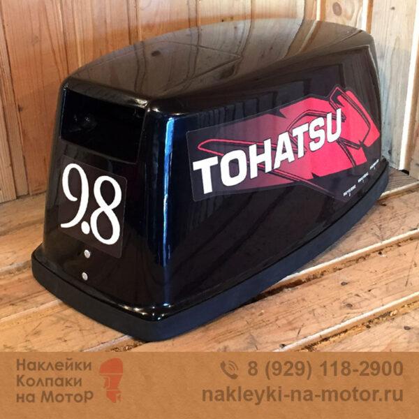 Колпак на мотор Tohatsu 8 9 8