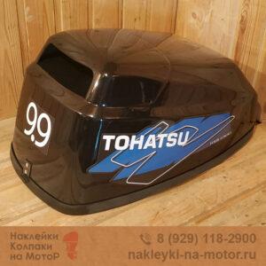 Колпак на мотор Tohatsu 9 9