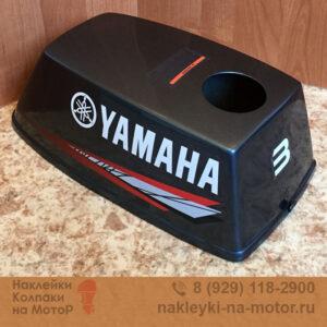 Колпак на мотор Yamaha 3
