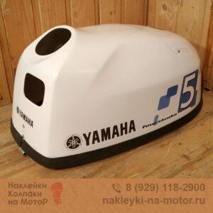 Колпак на мотор Yamaha 4 5 6