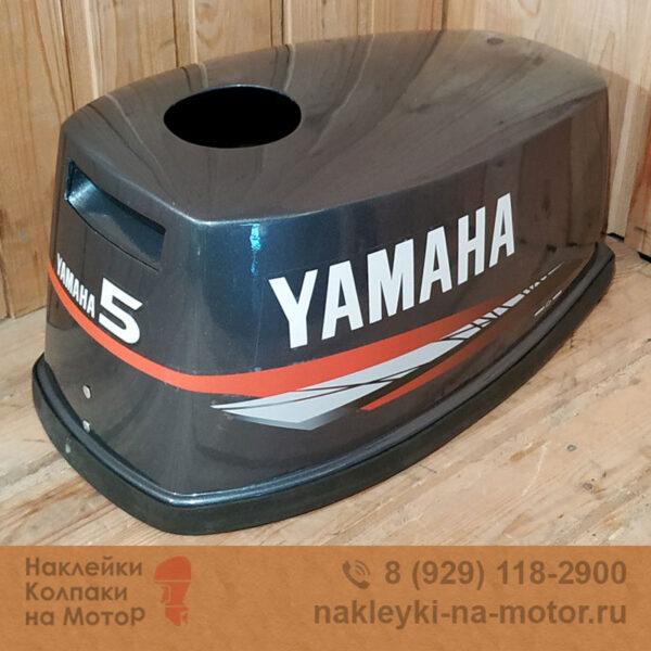Колпак на мотор Yamaha 4 5