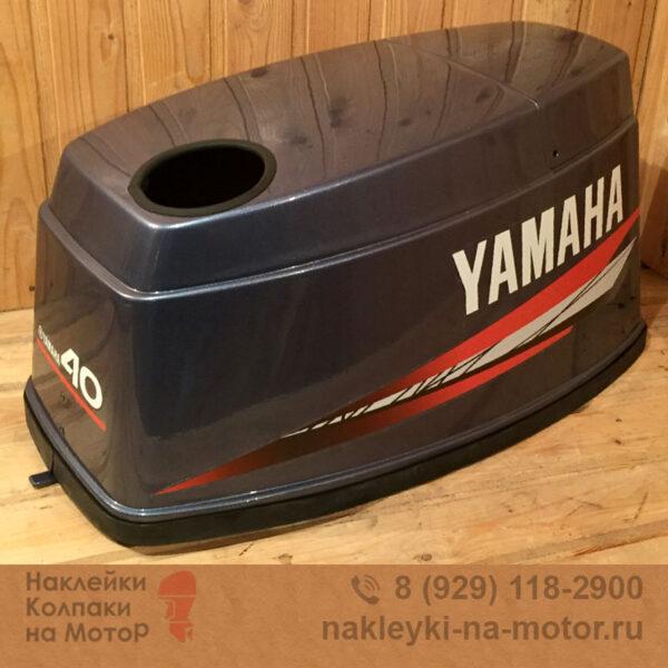Колпак на мотор Yamaha 40