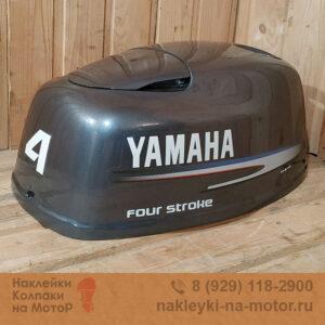 Колпак на мотор Yamaha 4