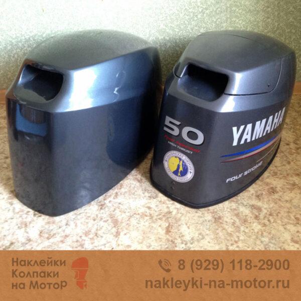 Колпак на мотор Yamaha 50