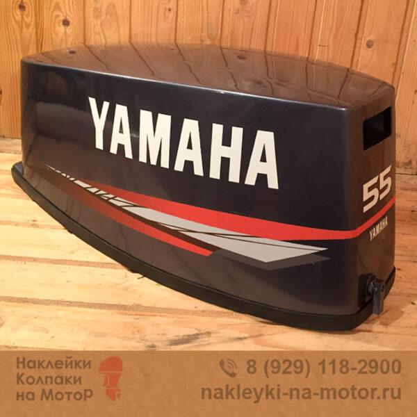 Колпак на мотор Yamaha 55