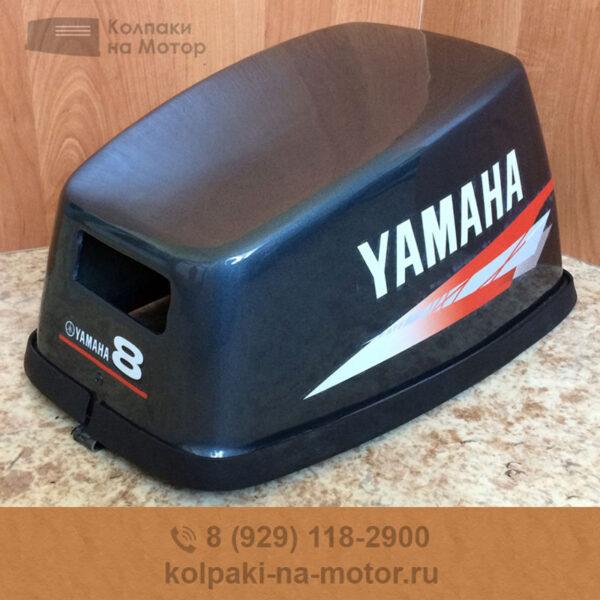 Колпак на мотор Yamaha 6 8