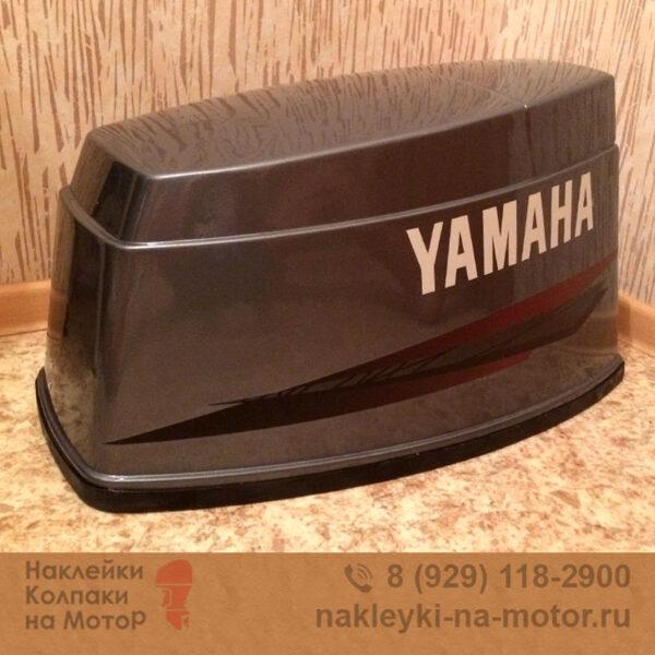 Колпак на мотор Yamaha 60 70