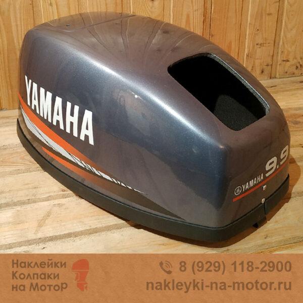 Колпак на мотор Yamaha 9 9 15